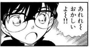 ドクター 評判 マネー